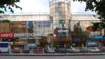 ТЦ Центральный Луганск