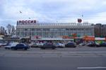 ТЦ Россия Луганск