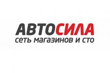 СТО Автосила Луганск