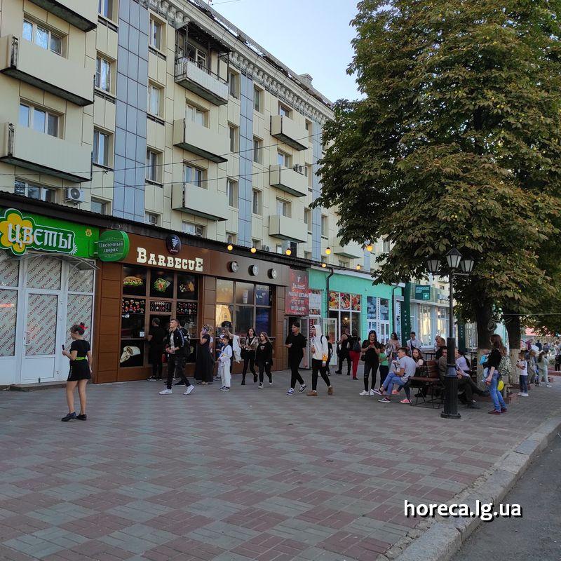Барбекю Луганск