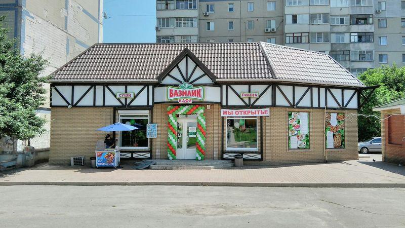 Кафе Базалик Луганск фасад