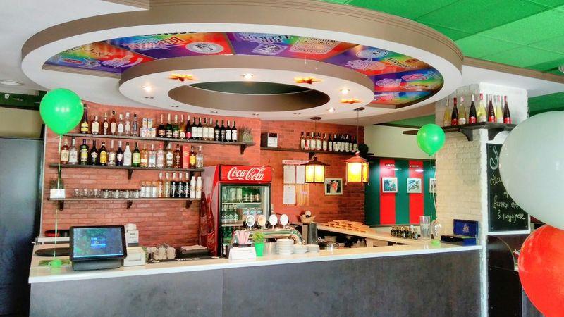 Кафе Базалик Луганск бар