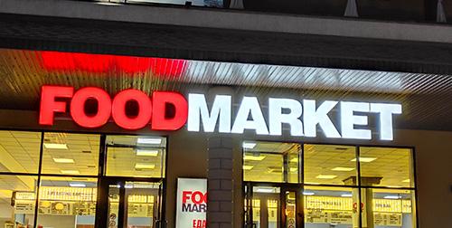 FoodMarket Фудмаркет
