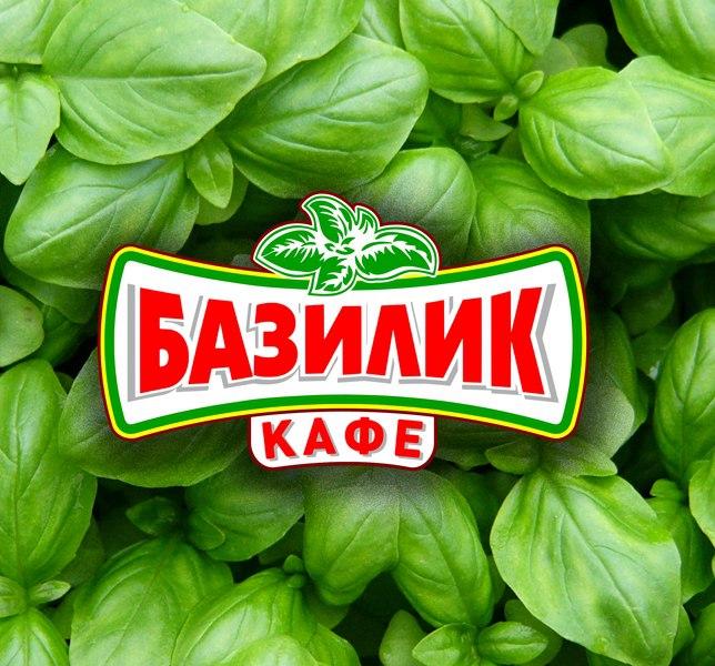 Кафе Базилик Луганск