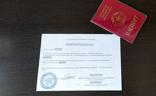 Как получить инн лнр Луганск