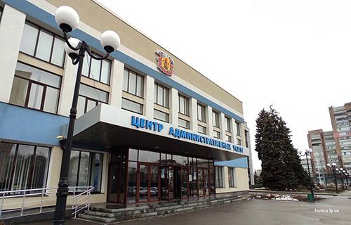 Как получить справку о составе семьи в Луганске
