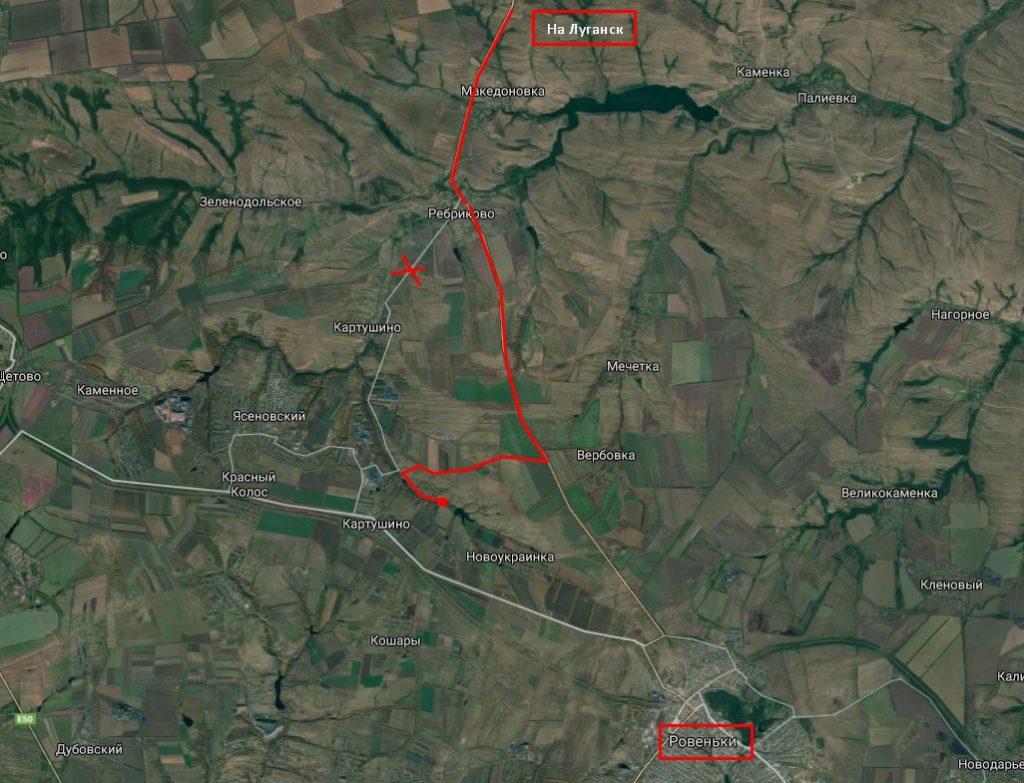 как доехать до Александровского Парка - Ровеньки - Луганская область