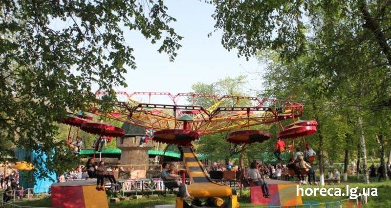 Парк 1 мая Луганск орбита карусель