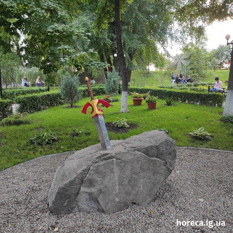 Парк 1 мая Луганск