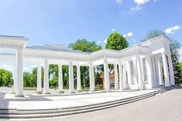 Парк Горького Луганск