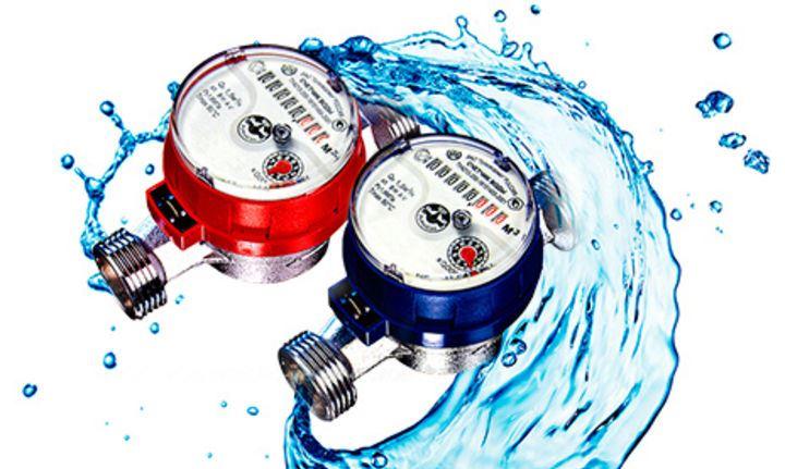 Что такое поверка счетчика воды?