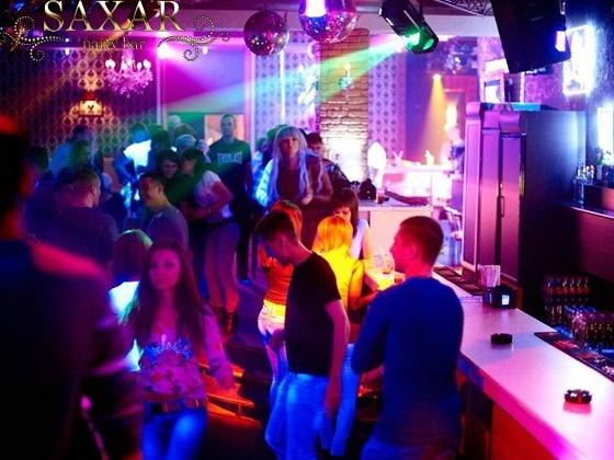 Ночные клуб сахар в луганске объявление ночной клуб