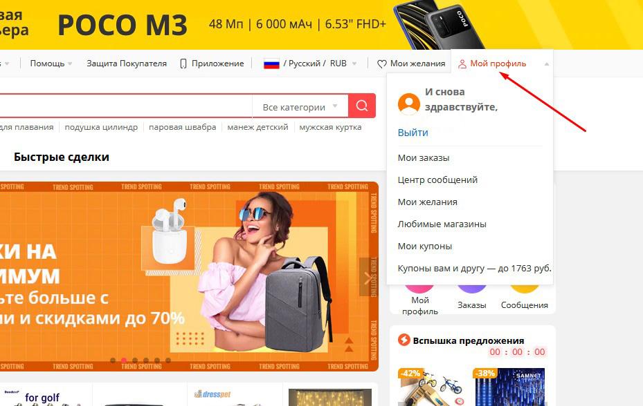 Как заказать на Aliexpress в ЛНР ДНР Луганск Донецк доставка