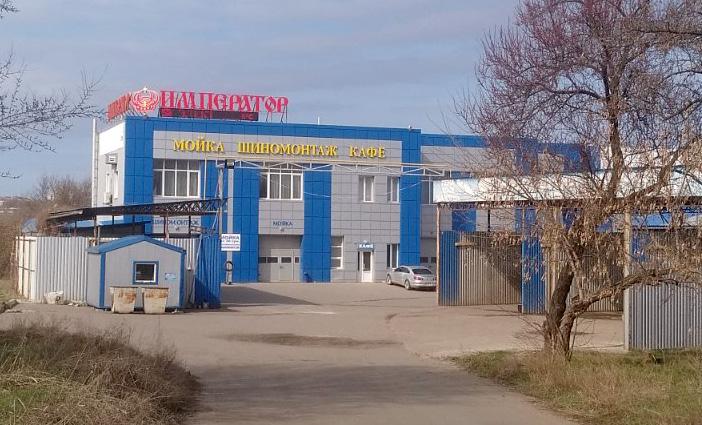 СТО Император Луганск